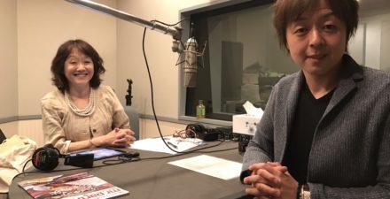 5/28 井形慶子さん対談 FMラジオ出演