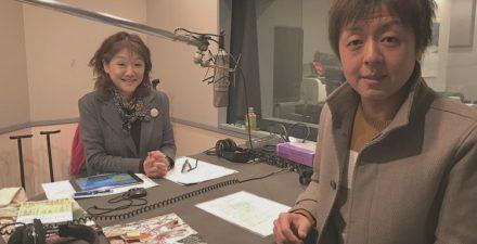 FMフジ 井形慶子のウエストエンドトーク 1/21(日) AM9:30 〜 AM9:54 うち8分前後